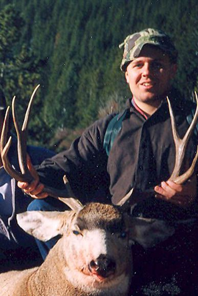 photo_231_deer-guided-hunting-trips-in-british-columbia